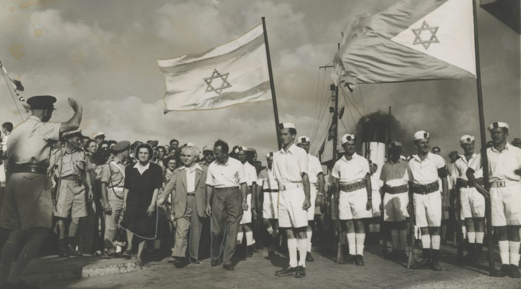 Independence 1948